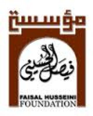 Fiasal Husseini Foundation