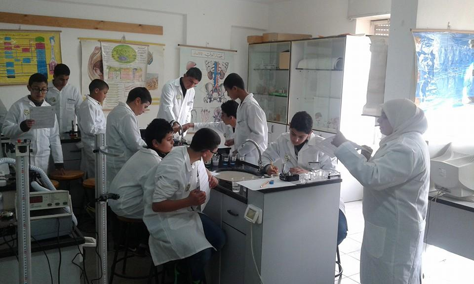 Scientific laboratories
